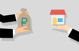 запрет займов под залог жилья